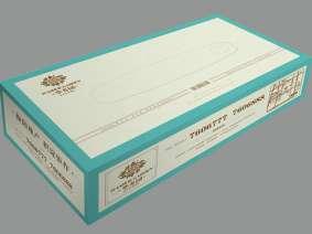 纸抽盒定制